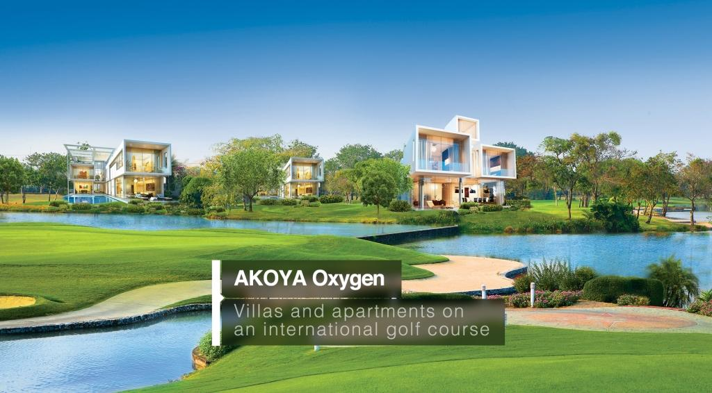 villa apartment In dubai Akoya Oxygen