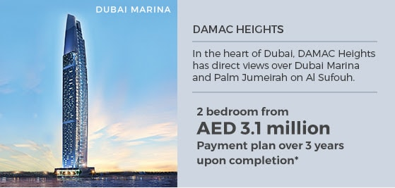 damac heights offer