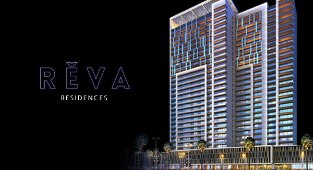 reva-residences , damac residences reva , reva damac , reva residences dubai